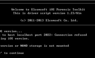 "Elcomsoft iOS Forensic Toolkit ""Connection refused""原因"
