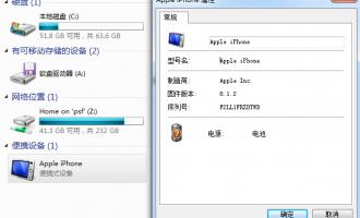 有屏幕锁查看IOS版本的小技巧