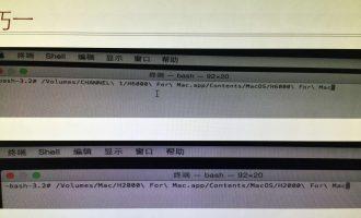 密码保护:Mac OSX进recovery后命令行运行程序(八爪鱼、闪电蛇)