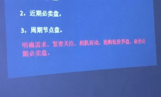 密码保护:南京值得买的房子