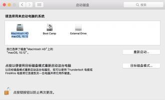 Macbook OSX 10.13,10.14 取证